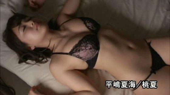 平嶋夏海 フライデーの写真集ナツコイ未公開セミヌード 画像72枚 71