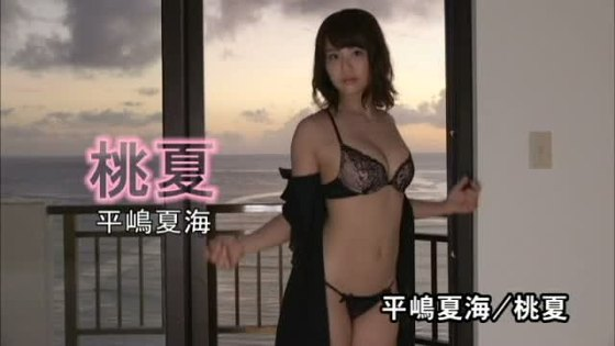 平嶋夏海 フライデーの写真集ナツコイ未公開セミヌード 画像72枚 72