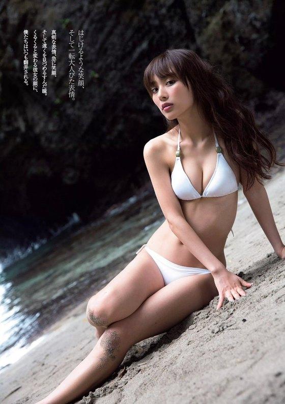 内田理央 写真集先行水着姿&セミヌードグラビア 画像27枚 10