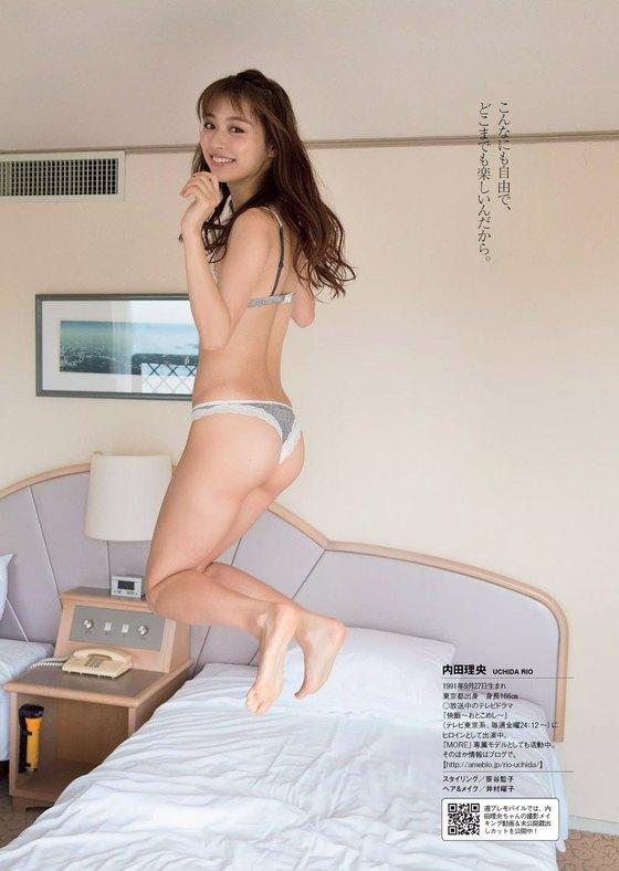 内田理央 写真集先行水着姿&セミヌードグラビア 画像27枚 15