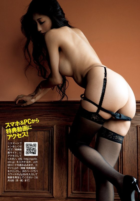 壇蜜◆Part.8◆ [無断転載禁止]©bbspink.comYouTube動画>13本 ->画像>313枚
