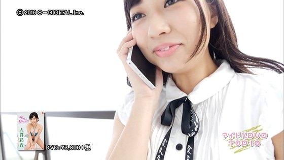 ランク王国のアイドルDVDランキングおっぱい祭りキャプ 28
