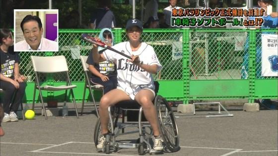 稲村亜美 ショートパンツ姿のむっちり太ももキャプ 画像30枚 10
