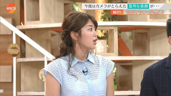 稲村亜美 ショートパンツ姿のむっちり太ももキャプ 画像30枚 15