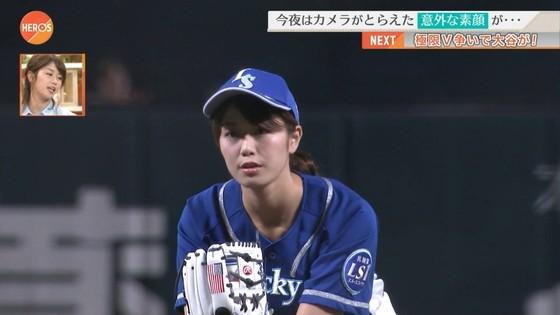 稲村亜美 ショートパンツ姿のむっちり太ももキャプ 画像30枚 17