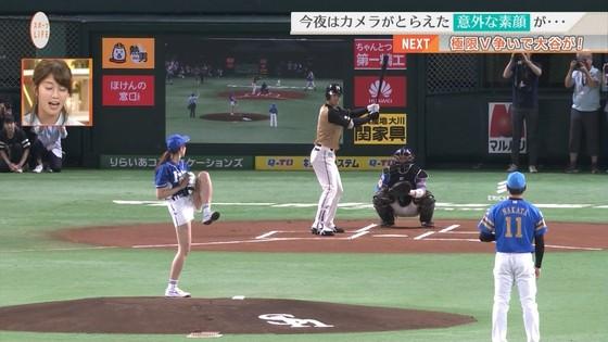 稲村亜美 ショートパンツ姿のむっちり太ももキャプ 画像30枚 19