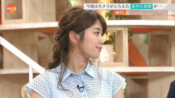 稲村亜美 ショートパンツ姿のむっちり太ももキャプ 画像30枚 1