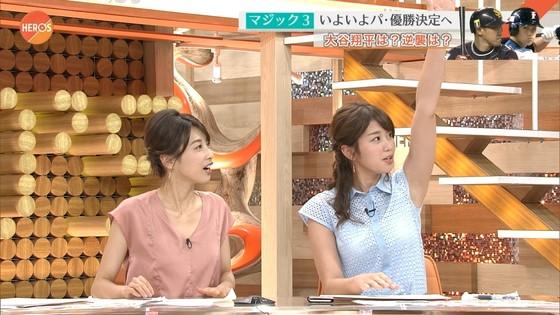 稲村亜美 ショートパンツ姿のむっちり太ももキャプ 画像30枚 22
