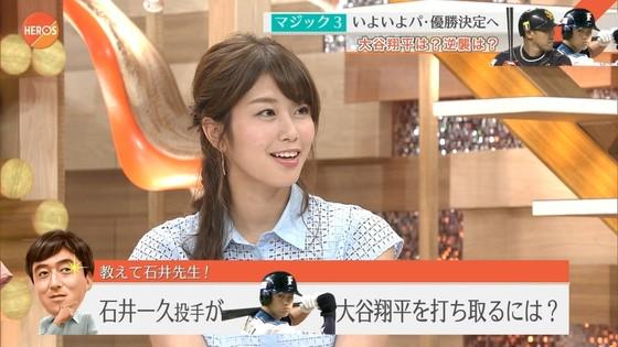 稲村亜美 ショートパンツ姿のむっちり太ももキャプ 画像30枚 23