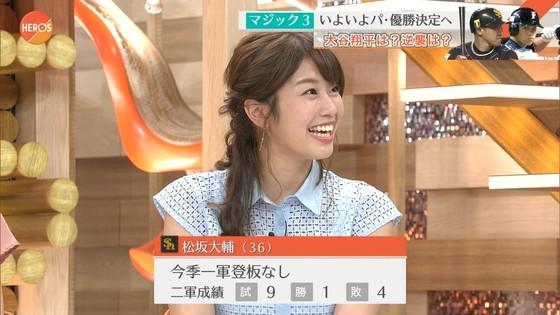 稲村亜美 ショートパンツ姿のむっちり太ももキャプ 画像30枚 24