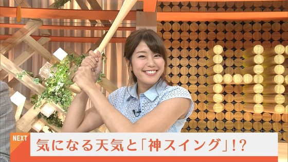 稲村亜美 ショートパンツ姿のむっちり太ももキャプ 画像30枚 27