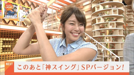 稲村亜美 ショートパンツ姿のむっちり太ももキャプ 画像30枚 28