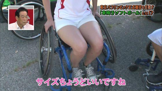 稲村亜美 ショートパンツ姿のむっちり太ももキャプ 画像30枚 2