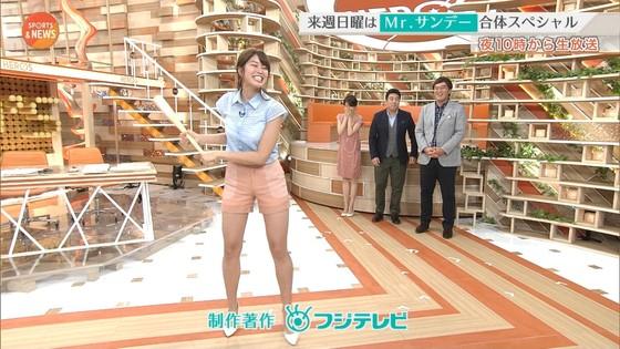稲村亜美 ショートパンツ姿のむっちり太ももキャプ 画像30枚 30