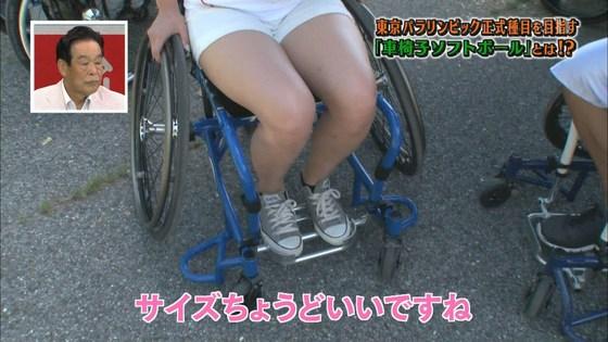稲村亜美 ショートパンツ姿のむっちり太ももキャプ 画像30枚 3