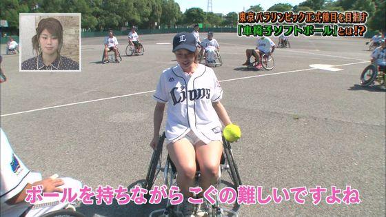 稲村亜美 ショートパンツ姿のむっちり太ももキャプ 画像30枚 5