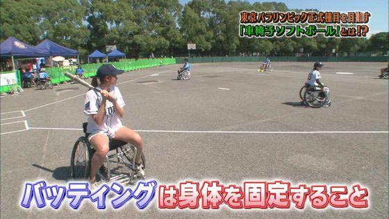 稲村亜美 ショートパンツ姿のむっちり太ももキャプ 画像30枚 7