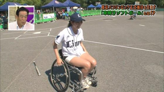 稲村亜美 ショートパンツ姿のむっちり太ももキャプ 画像30枚 9