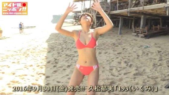 久松郁実 フラッシュの水着姿Fカップ谷間最新グラビア 画像35枚 17