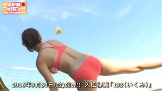 久松郁実 フラッシュの水着姿Fカップ谷間最新グラビア 画像35枚 18