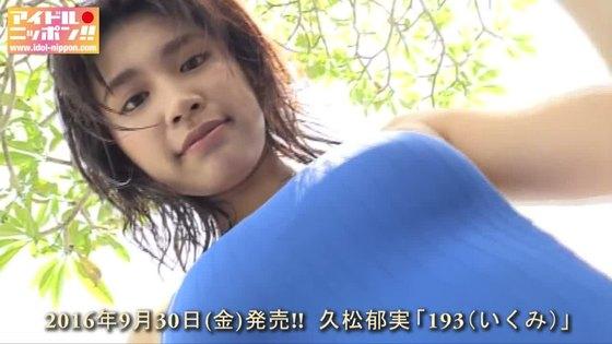 久松郁実 フラッシュの水着姿Fカップ谷間最新グラビア 画像35枚 26