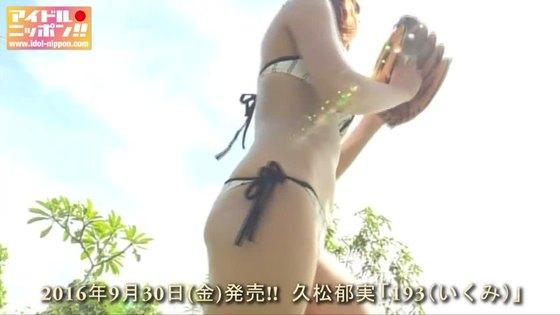 久松郁実 フラッシュの水着姿Fカップ谷間最新グラビア 画像35枚 31