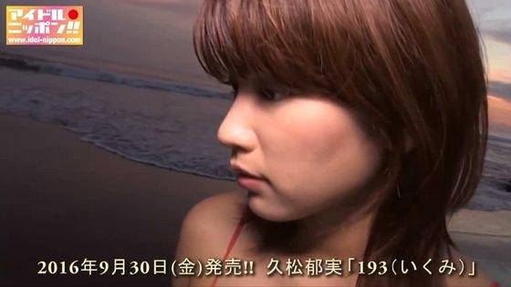 久松郁実 フラッシュの水着姿Fカップ谷間最新グラビア 画像35枚 34