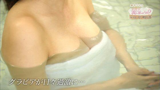 橋本マナミ お背中流しましょうか?のGカップ谷間キャプ 画像53枚 20
