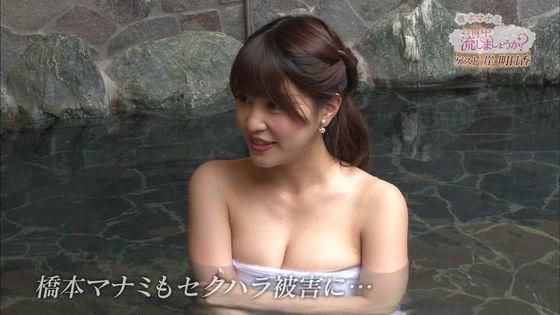 橋本マナミ お背中流しましょうか?のGカップ谷間キャプ 画像53枚 37