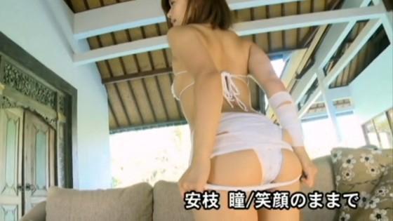 安枝瞳 DVD笑顔のままでの高画質巨尻キャプ 画像29枚 14