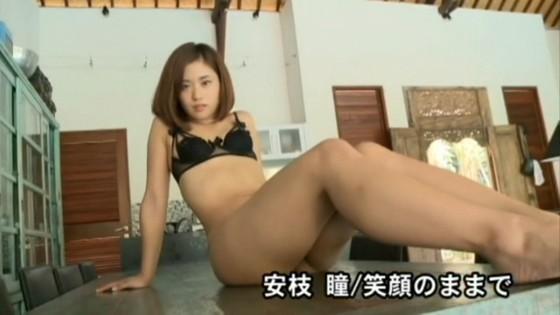 安枝瞳 DVD笑顔のままでの高画質巨尻キャプ 画像29枚 8