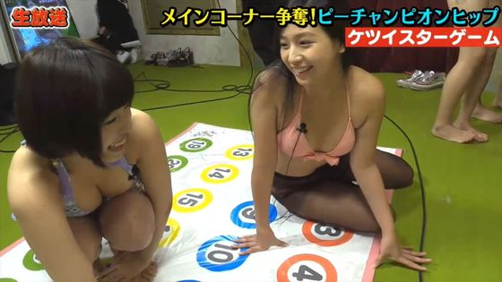 佐山彩香 黒パンスト+ビキニ姿の巨尻&股間キャプ 画像43枚 12