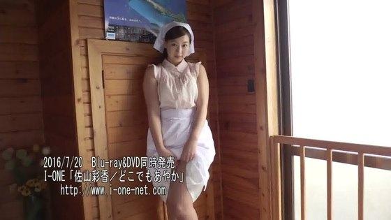 佐山彩香 黒パンスト+ビキニ姿の巨尻&股間キャプ 画像43枚 13