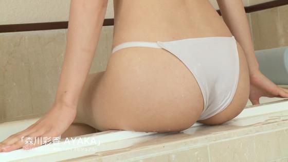 森川彩香 DVD AYAKAのハミ乳&お尻食い込みキャプ 画像31枚 18