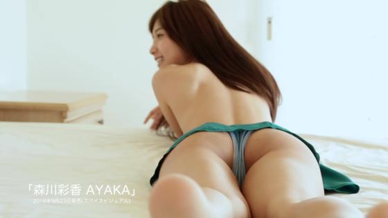 森川彩香 DVD AYAKAのハミ乳&お尻食い込みキャプ 画像31枚 29