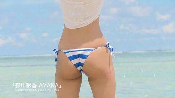 森川彩香 DVD AYAKAのハミ乳&お尻食い込みキャプ 画像31枚 4