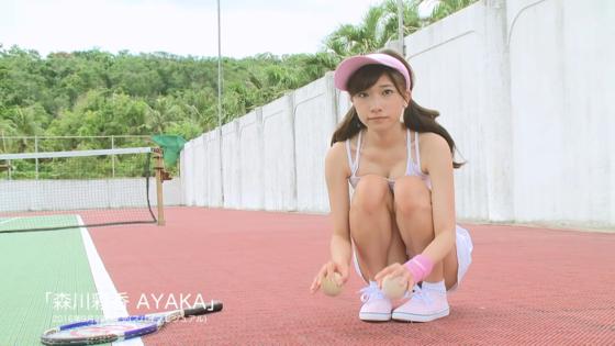 森川彩香 DVD AYAKAのハミ乳&お尻食い込みキャプ 画像31枚 6