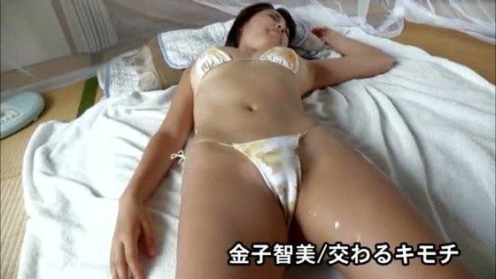 金子智美 DVD交わるキモチの乳首ポチ&食い込みキャプ 画像61枚 18