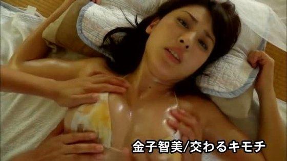 金子智美 DVD交わるキモチの乳首ポチ&食い込みキャプ 画像61枚 22