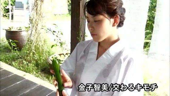 金子智美 DVD交わるキモチの乳首ポチ&食い込みキャプ 画像61枚 23