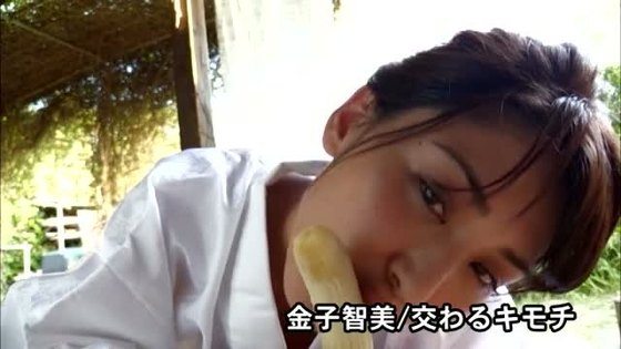 金子智美 DVD交わるキモチの乳首ポチ&食い込みキャプ 画像61枚 24