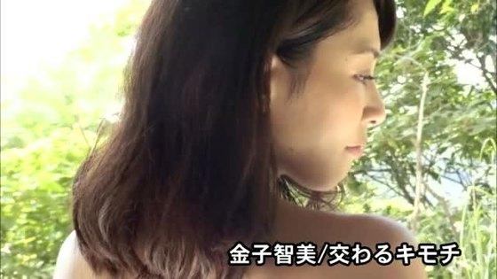 金子智美 DVD交わるキモチの乳首ポチ&食い込みキャプ 画像61枚 31
