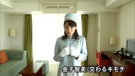 金子智美 DVD交わるキモチの乳首ポチ&食い込みキャプ 画像61枚 3