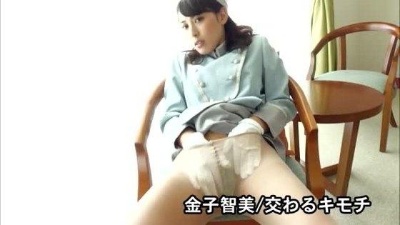 金子智美 DVD交わるキモチの乳首ポチ&食い込みキャプ 画像61枚 5