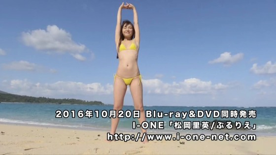 松岡里英 DVDぷるりえの巨尻&股間食い込みキャプ 画像29枚 12
