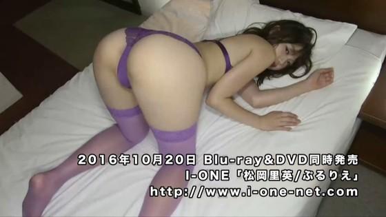 松岡里英 DVDぷるりえの巨尻&股間食い込みキャプ 画像29枚 22