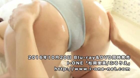 松岡里英 DVDぷるりえの巨尻&股間食い込みキャプ 画像29枚 29