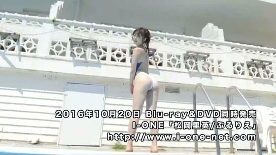 松岡里英 DVDぷるりえの巨尻&股間食い込みキャプ 画像29枚 5