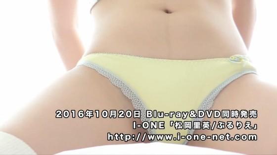 松岡里英 DVDぷるりえの巨尻&股間食い込みキャプ 画像29枚 8