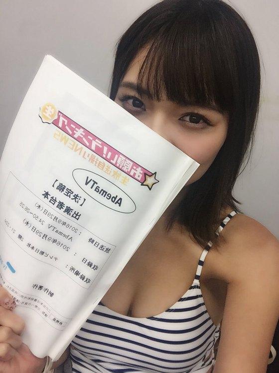 伊藤しほ乃 愛欲恋情のGカップ爆乳&食い込みキャプ 画像46枚 44